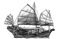 sketch of Chinese junk - Backyard Travel