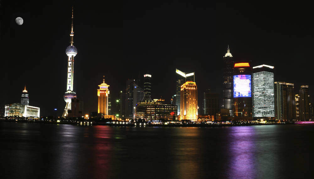 View of Pudong area in Shanghai, China, at night
