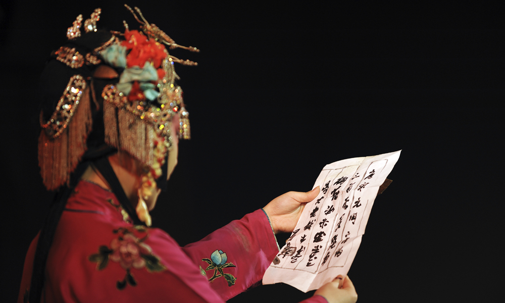 Shanghai city break: Chinese opera