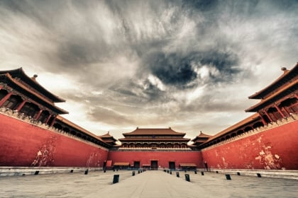 custom China tours: forbidden city