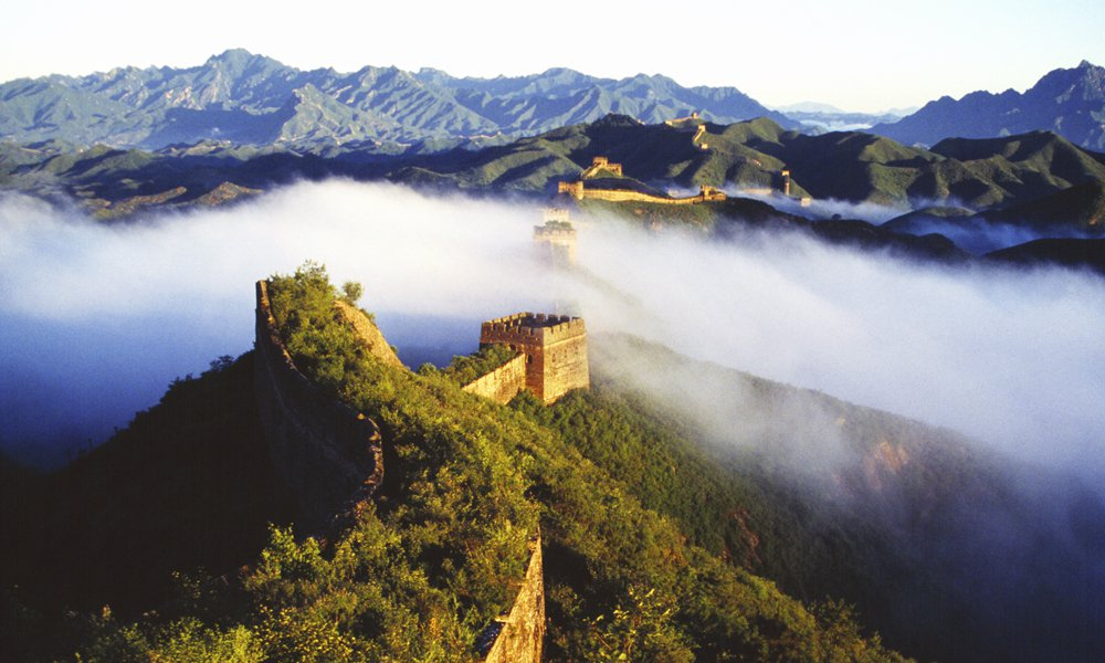 custom China tours: great wall with a mist, viewed from the top
