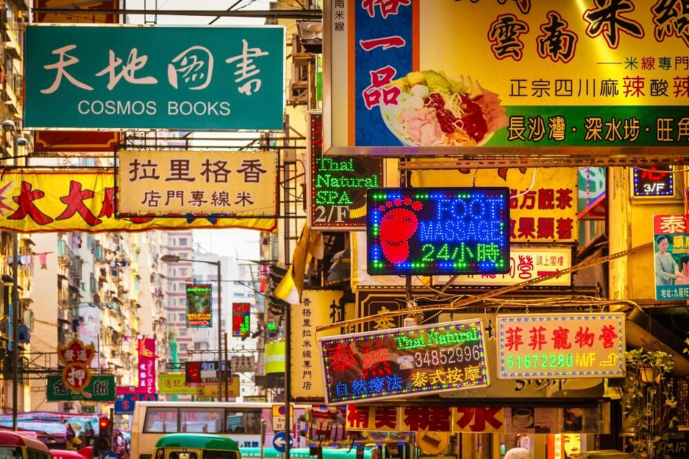 Hong Kong and Beijing Tour: Chinese streets full of colorful boards