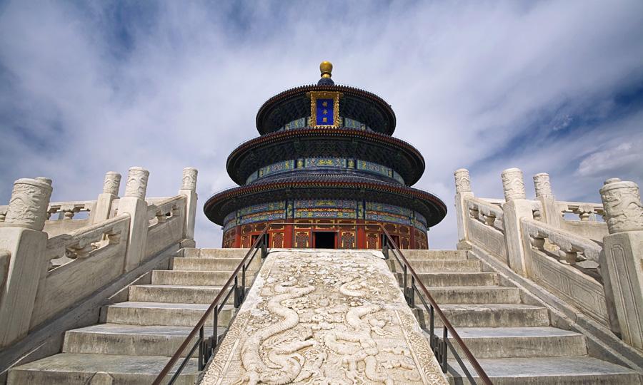 custom-China-tours-beijin
