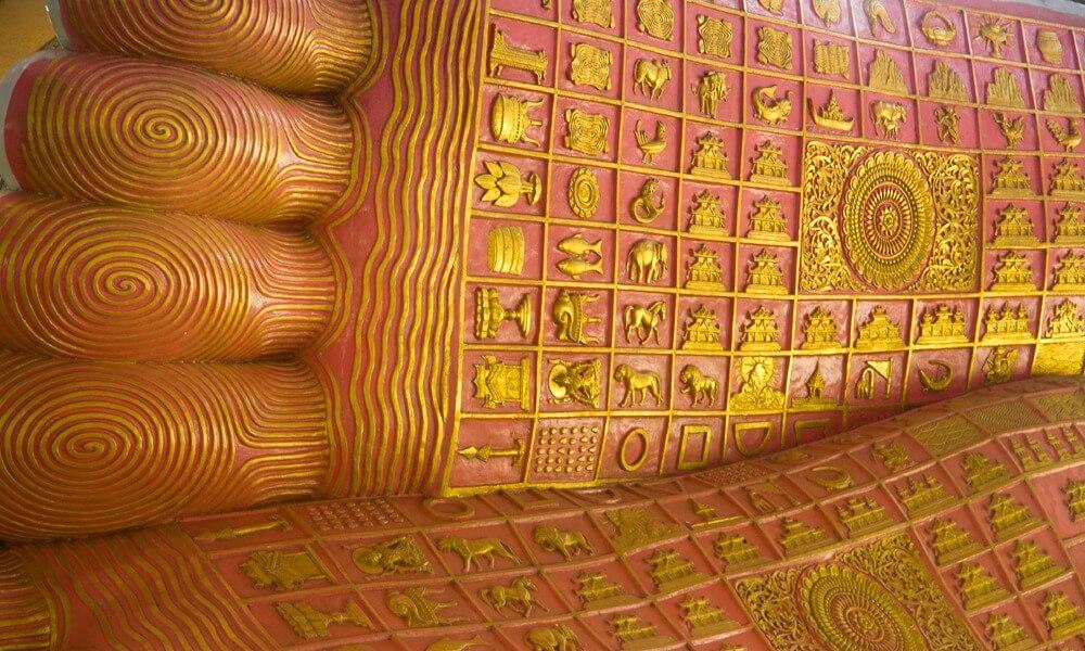 1-week Myanmar Tour: Buddha foot print