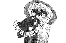 honeymoon in asia sketch of japanese newly married couple