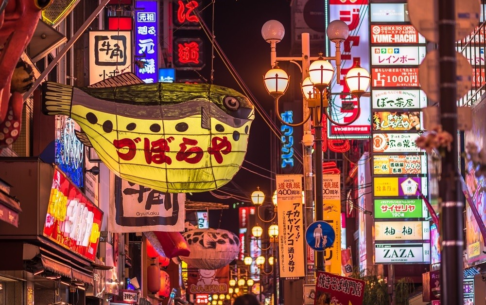 Restaurants and vibrant nightlife of Dotonbori district, Osaka