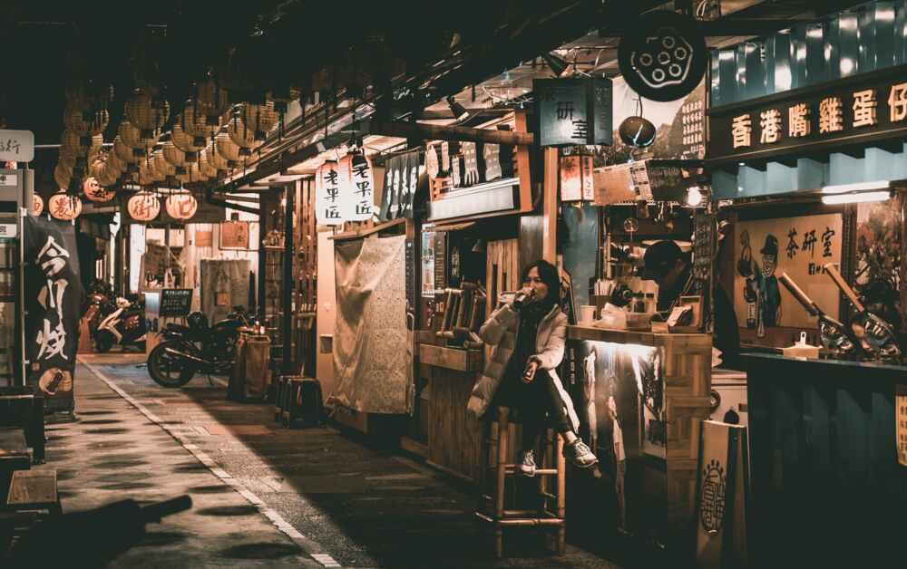 Taiwan city tour at night