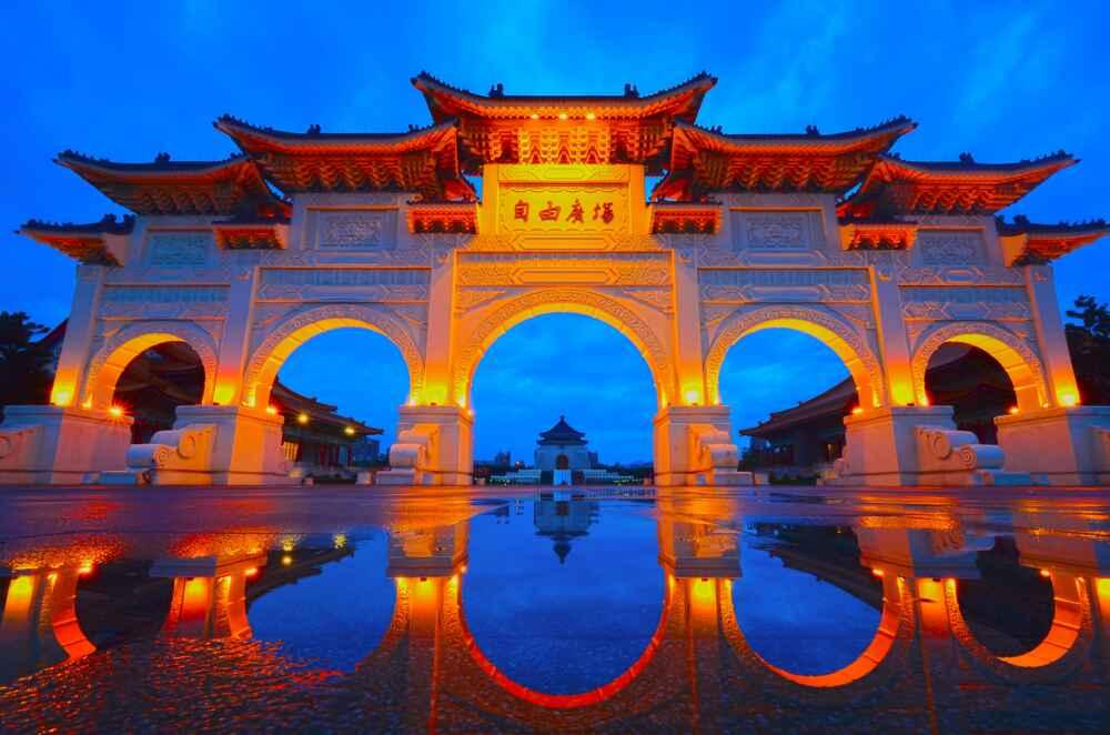 Taiwan city tour: Taipei at night